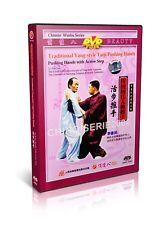 Yang Style TaiChi ( Taijiquan ) Pushing Hands With Active Step by Li Derun Dvd
