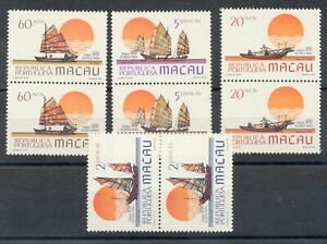 Macau Macao 1984 Traditional Boats Set in pairs MNH