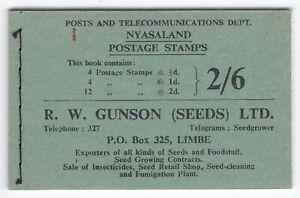 Nyasaland: 1954 2/6 booklet, SG SB1 complete