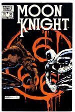1)MOON KNIGHT #30(4/83)'vs. WEREWOLF BY NIGHT'(BILL SIENKIEWICZ)CGC IT(F+/F-VF)!