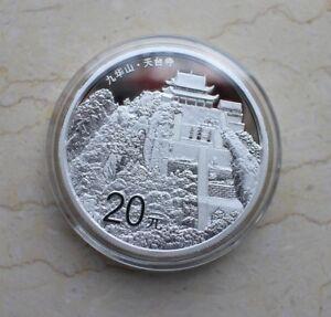 China 2015 2oz Silver Chinese Sacred Buddhist Mountain Coin - Mount Jiuhua