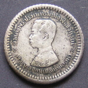 A. D. 1908(RS 127)---SIAM KING RAMA V--SILVER COIN--ONE FUANG---16 mm.
