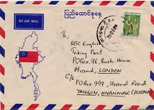 1990 BURMA AIR MAIL COVER TO UK