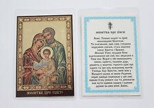 Ukrainian Ukraine Laminated Card Travel Prayer for the family