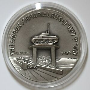 Israel 2002 Latrun Armored Corps Memorial Site Silver Medal 93g 50mm