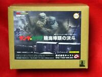 Sanda vs. Gaira Harumi Mini Figure Cast SFX Encyclopedia Godzilla Monster Used