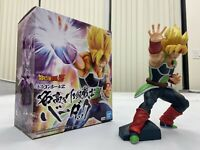 Banpresto Dragon Ball Z Figure Toy Goku's Father Super Saiyan Bardock BP39763