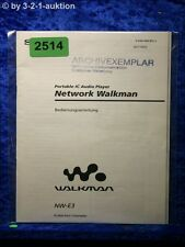 Sony Bedienungsanleitung NW E3 Network Walkman (#2514)