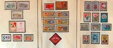 Lot of Russia Year 1981 Stamps MNH