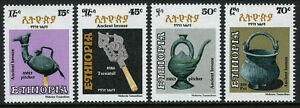 Éthiopie 1024-1027, MNH Ancien Bronze. Cruche, Musical Instrument, Pot, 1981