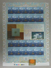 Malaysia 2000 Islamic Art Museum 30sen Stamp Sheet MINT MNH
