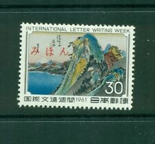 Japan #735 (1961 Letter Writing Week) VFMNH MIHON (Specimen) overprint.