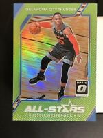 Russell Westbrook 2017-18 Donruss Optic All Stars Lime Green Prizm /175 - MINT!