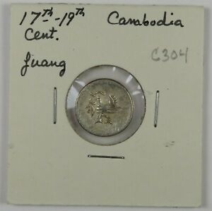 C304 Cambodia, AR Fuang, Hamsa Bird, 1650-1850 D