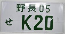 Licencia de coche japonés-placa muestran Japón JDM presionado Número De Matrícula Honda-K20 Verde