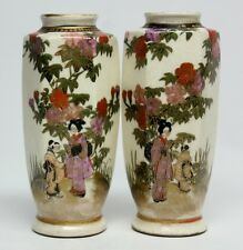 """Japanese SATSUMA Pottery PAIR OF VASES 3 5/8"""" High SIGNED"""