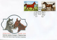 Belarus 2017 FDC Horses Joint Issue JIS Kyrgyzstan 2v Cover Animals Stamps