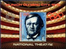 Yemen 1972 Olympic Games Richard Wagner Cto Used M/S #D64966