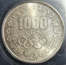 Japan: 1964 Tokyo Olympic Games Silver 1000 Yen 20g silver Coin ICG MS 65