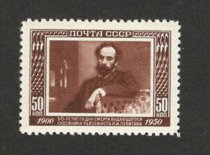 RUSSIA-MNH  STAMP - PAINTER LEVITAN - 1950.