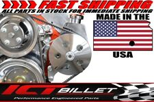 SBC Power Steering Pump Bracket Billet Adjustable LWP 350 Small Block Chevy