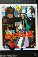 JAPAN Lupin the Third Castle of Cagliostro Picture Book OOP
