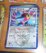 POKEMON JAPANESE CARD HOLO CARTE PORYGON-Z 208/BW-P Megalo Cannon JAPAN MINT