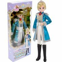 Takara Tomy Licca Dreaming Princess Prince Haruto Rika Dress up Boy Doll