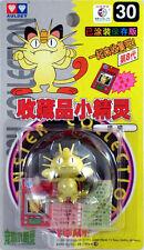 Auldey Tomy Pokemon #30 MEOWTH Mini Figure Pocket Monsters 1998 Vintage RARE