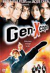 Gen-X Cops (DVD, 2000) Jackie Chan *Brand New* *Free Shipping*