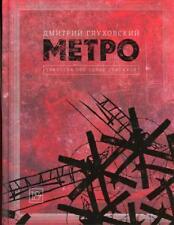 Metro 2033. Metro 2034. Metro 2035 von Dmitrij Gluhovskij (2016, Gebundene Ausgabe)