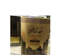 Sama Dubai Golden Oud 100ml EDP men women perfume Unisex floral citrus fragrance