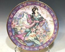 Unique! Royal Doulton Collectors Plate # Ra1510 Orchid Maiden by Marty Noble