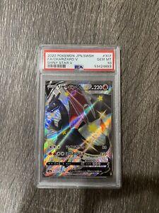 2020 Pokemon Japanese SWSH Shiny Star V Charizard V PSA 10