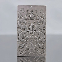 Chinese Collection Tibet Silver Hand Carved Chinese Zodiac Pendant - Dragon @