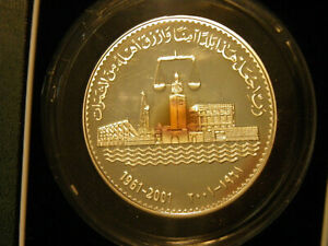 Kuwait Silver Medal Coin 1961-2001  !!!!!!!!!!!!