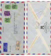 UAE,Nakheel registered cover to India , British Bank fo the Middle East   KL0113