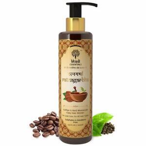 Khadi Essentials Ayurvedic Coffee & Red Moroccan Clay Hair Shampoo 200 ml