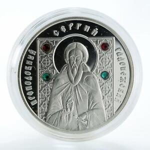 Belarus 10 rubles Saints of Orthodox St. Sergey Radonezhsky silver proof 2008