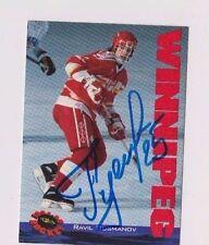 94/95 Classic Ravil Gusmanov Chelyabinsk Traktor Russia Autographed Hockey Card