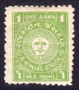 Indian States JASDAN 1945 1a dull yellow-green p10 M, SG 5 cat £50