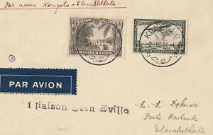 Belgisch Kongo - 1936  - Brief von Kabolo nach Elisabethville inner. Kongo