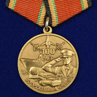 Jubilee RUSSAIN AWARD ORDER rare Badge - 100 anniversary of Russian Armed forces