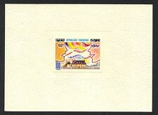 TUNIS 1977 INTL FRANCE LANGUAGE COUNCIL 100M IMPERF PROOF ON SUNKEN CARD Sc #698