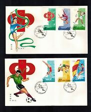 PR China Cover FDC 1983 Sports Tennis Yachting Gymnastics New Issue Bulletin C