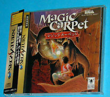 Magic Carpet - Sega Saturn - JAP Japan