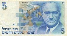 Israel 5 New Sheqalim 1985 P 52a Rare Circulated Banknote Laj