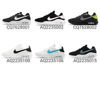 Nike Air Max Oketo NSW Mens Lifestyle Running Shoes Pick 1