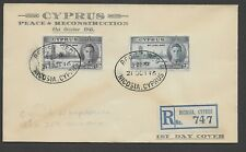 CYPRUS 1946 Cover KGVI Peace and Reconstruction FDC Registered Nicosia
