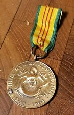 United States Army Medal  CHINA RELIEF EXPEDITION 1900-1901 Imperial Dragon!